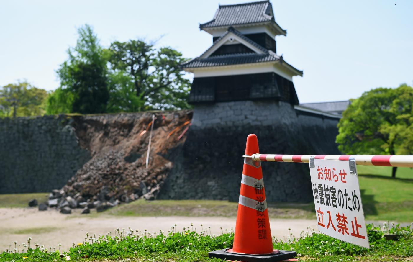 """Photo of Como nihongo yasashii ou """"japonês fácil"""" mantém os estrangeiros seguros – Quartz"""