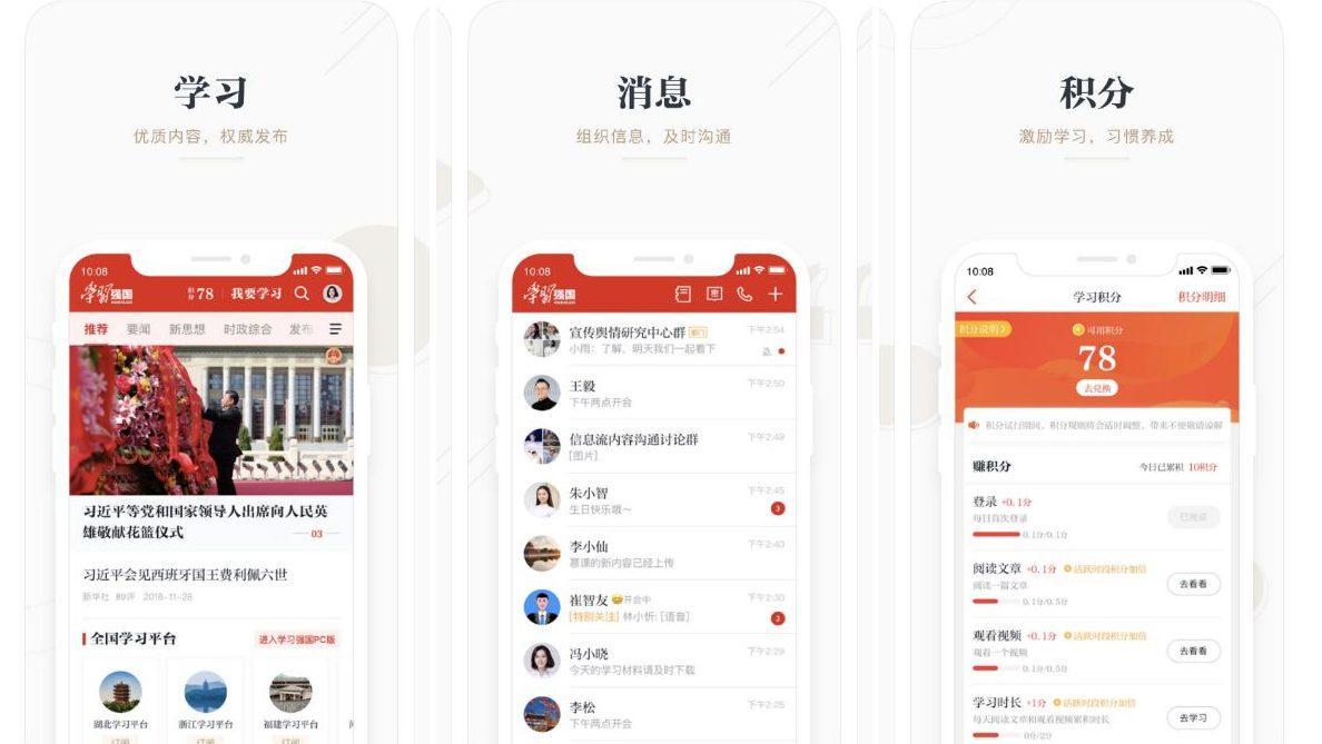 Photo of O aplicativo chinês que promove Xi Jinping acredita ter acesso a 100 milhões de telefones de usuários – Quartz