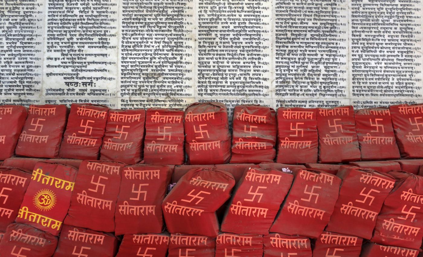 Photo of VHP, Modi, os papéis de Narasimha Rao no caso de Ayodhya-Babri – Quartz India