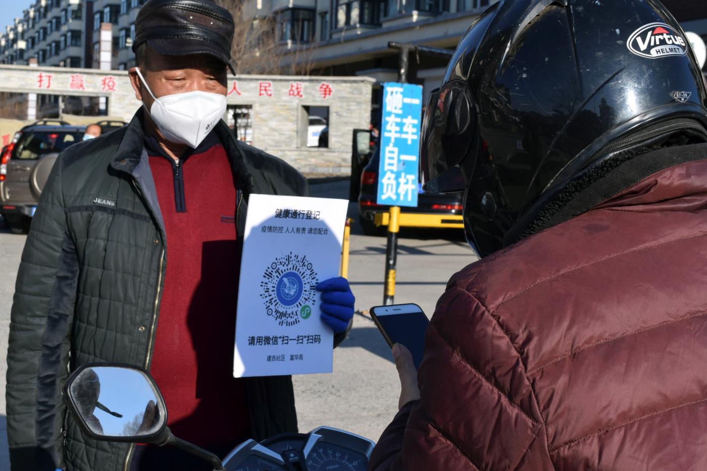 Foto de Cidade chinesa usará escores de saúde para cidadãos mesmo depois do Covid-19 – Quartzo
