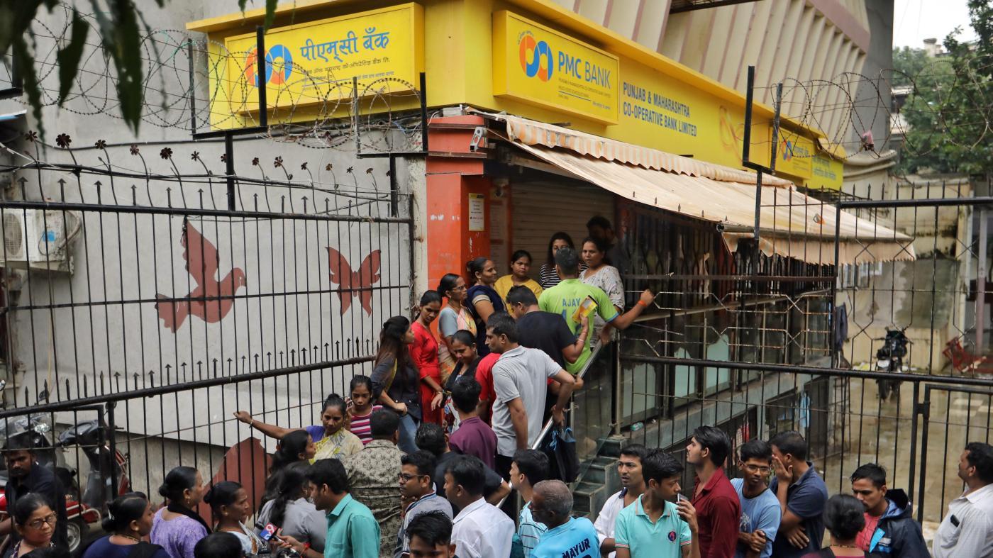Foto de O que o golpe do PMC Bank of India pode ensinar sobre gerenciamento de dinheiro – Quartz India
