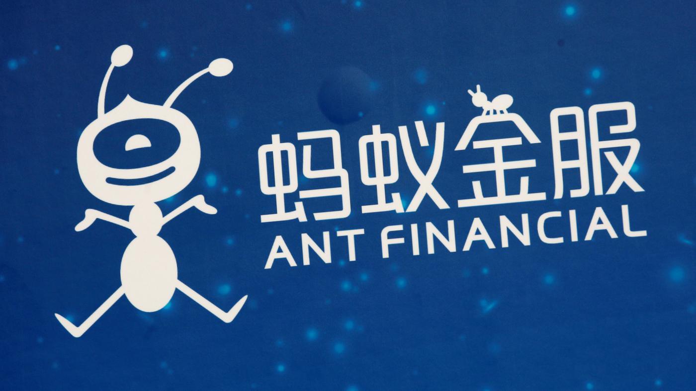 Foto de Avaliação do Grupo Ant pode rivalizar com o Bank of America – Quartz