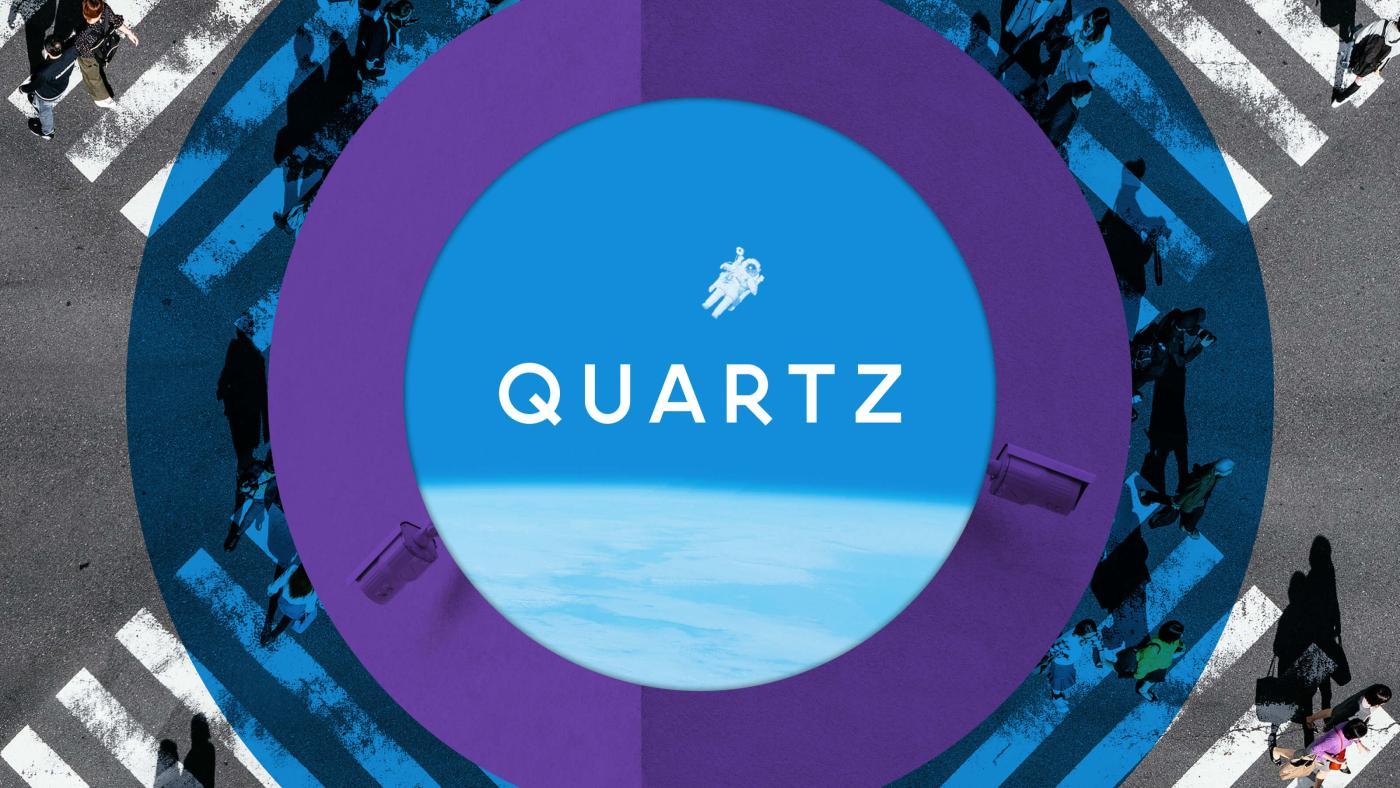 Foto de Obsessões por quartzo 2020 – Quartzo