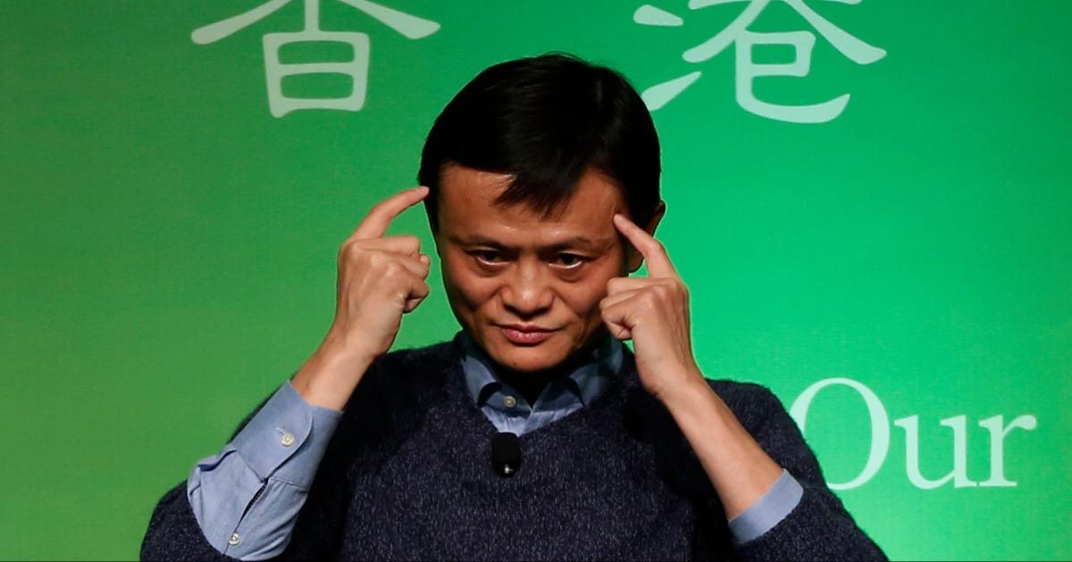 Foto de Pequim envia aviso à Ant antes do IPO monstro: Quartz