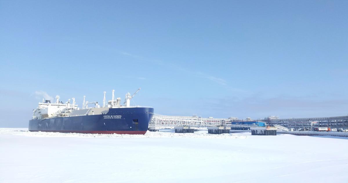 Foto de A mais nova rota marítima do mundo: O Ártico – Quartzo