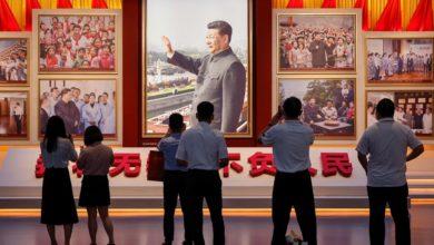 Foto de Edição de fim de semana: 100 Anos de China Comunista, Correção de Rotação, Saia do Trabalho
