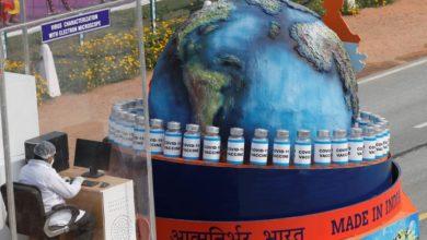 Foto de Covishield da Índia enfrenta desafios na UE e Covaxin no Brasil – Quartz India