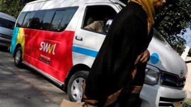 Foto de Egito atrai financiamento inicial após mudanças na regulamentação bancária – Quartz Africa