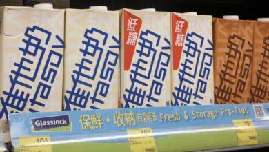 Foto de Vitasoy enfrenta boicote à China na última disputa entre Hong Kong e Pequim: Quartzo